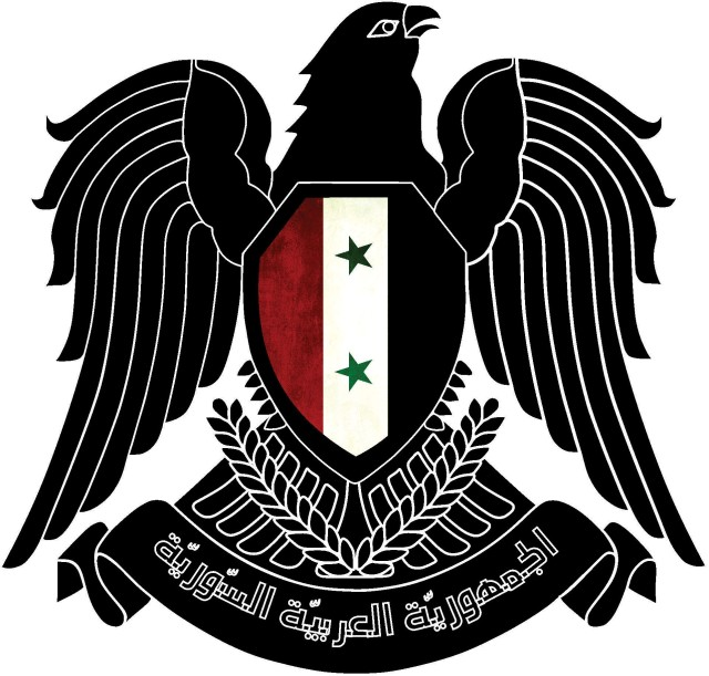 syrian_eagle_black_by_syriandignity-d4e16cd